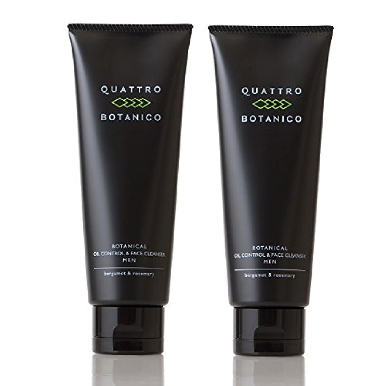 くびれた熱心書き込みクワトロボタニコ (QUATTRO BOTANICO) 【 メンズ 洗顔 】 ボタニカル オイルコントロール & フェイスクレンザー (男性 スキンケア) 《お得な2本セット》 120g × 2本
