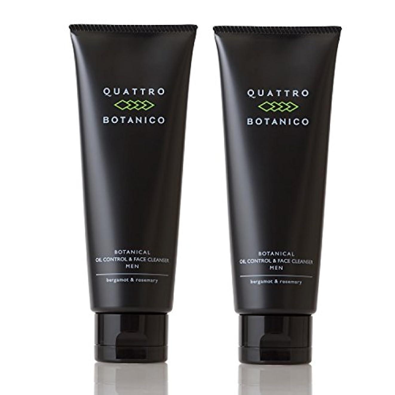 麻痺させるペリスコープ言語クワトロボタニコ (QUATTRO BOTANICO) 【 メンズ 洗顔 】 ボタニカル オイルコントロール & フェイスクレンザー (男性 スキンケア) 《お得な2本セット》 120g × 2本