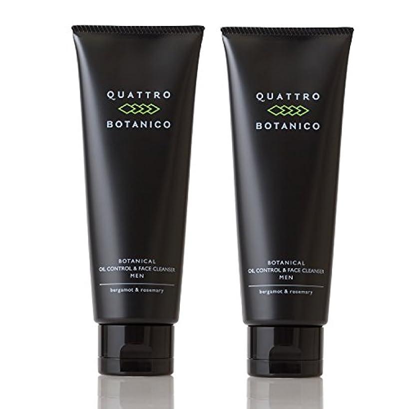 ひいきにする第二敵対的クワトロボタニコ (QUATTRO BOTANICO) 【 メンズ 洗顔 】 ボタニカル オイルコントロール & フェイスクレンザー (男性 スキンケア) 《お得な2本セット》 120g × 2本