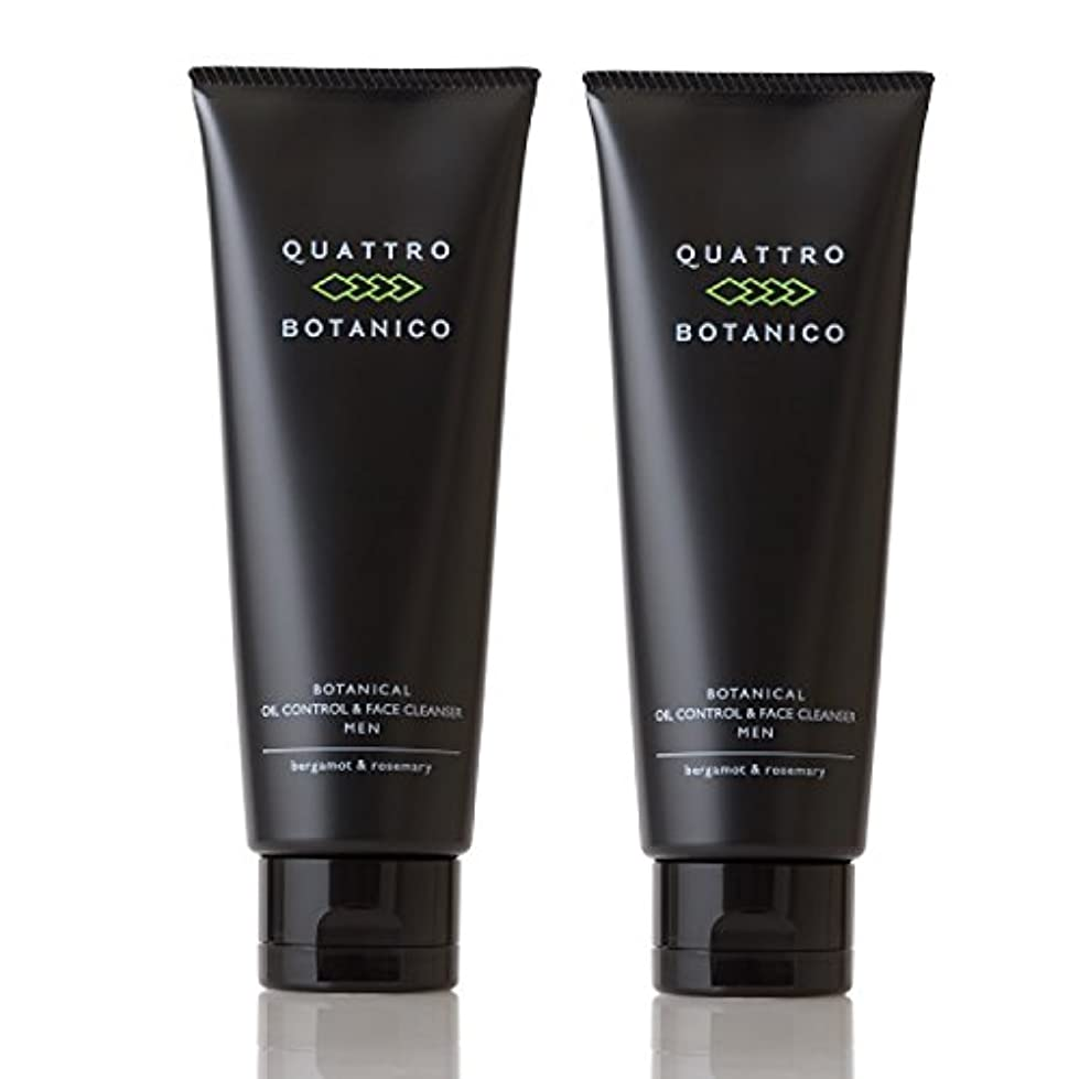 宇宙の調整橋クワトロボタニコ (QUATTRO BOTANICO) 【 メンズ 洗顔 】 ボタニカル オイルコントロール & フェイスクレンザー (男性 スキンケア) 《お得な2本セット》 120g × 2本