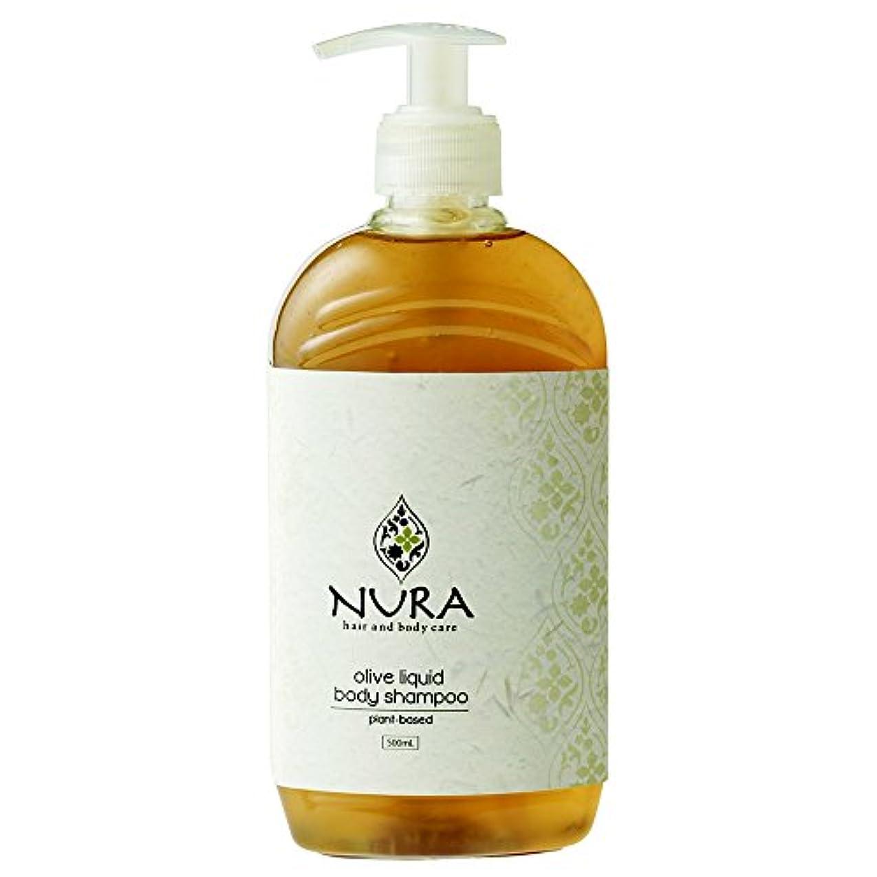 ピンチ型乳剤オージェイズ NURA オリーブリキッドボディシャンプー 500ml