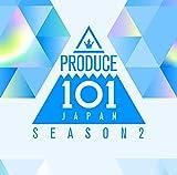 【Amazon.co.jp限定】PRODUCE 101 JAPAN SEASON2(生写真(コンセプトバトル「SHADOW (Slip Inside)」メンバー)付)