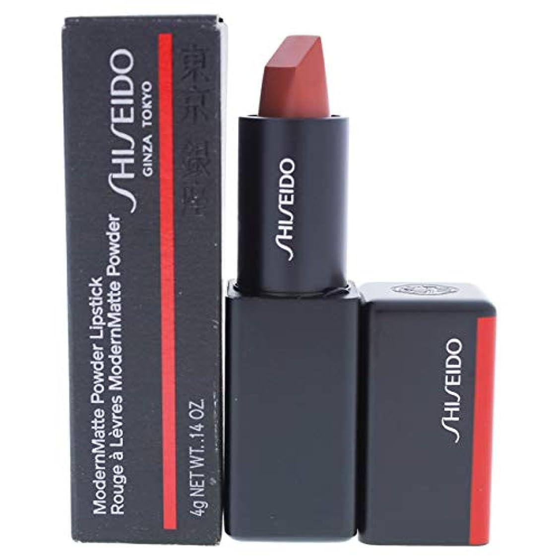 資生堂 ModernMatte Powder Lipstick - # 508 Semi Nude (Cinnamon) 4g/0.14oz並行輸入品