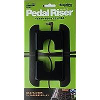 Pedal Riser/ペダルライザー/STAGETRIX/ステージ・トリックス