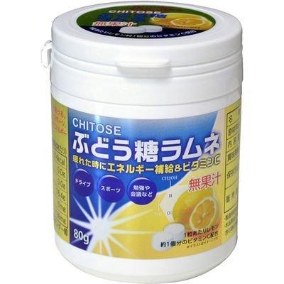 CHITOSEぶどう糖ラムネ 80g