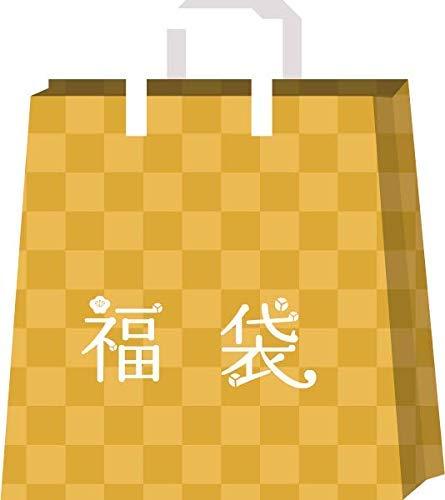 2019年 遊戯王 福袋 未開封絶版パック多数収録 Dipperl オリジナルオリパ付き福袋