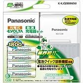 パナソニック 充電式EVOLTA 急速充電器セット 単3形充電池 4本付き K-KJQ08M40W