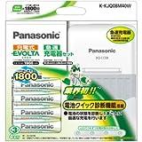 Panasonic 単3形ニッケル水素電池4本付 急速充電器セット K-KJQ08M40W