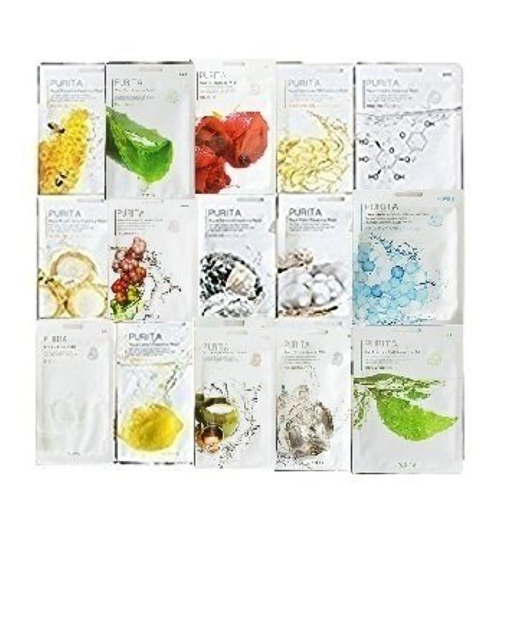 キラウエア山月曜にやにやPURITA ピュリタ エッセンスマスク 人気15種類セット 15パック