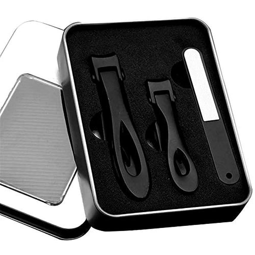 トピックスキャンケーブルカー爪切りセット( 3点セット) 爪やすり 口大きい 精密爪切り 足爪切りつめきり ステンレス製 高級 収納ボックス付き 爪切り 人気