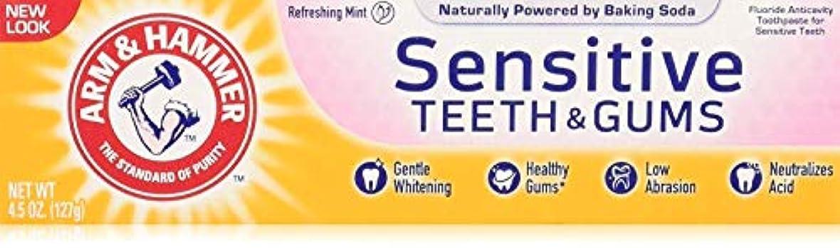 ヒューズ引き出し欠かせないArm and Hammer Sensitive Whitening Toothpaste From the Makers of Orajel - 4.5 Oz, Pack of 2