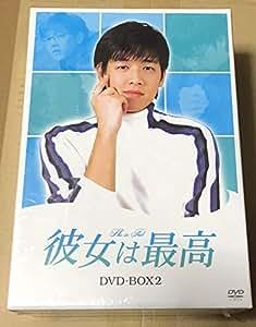 彼女は最高 DVD-BOX 2