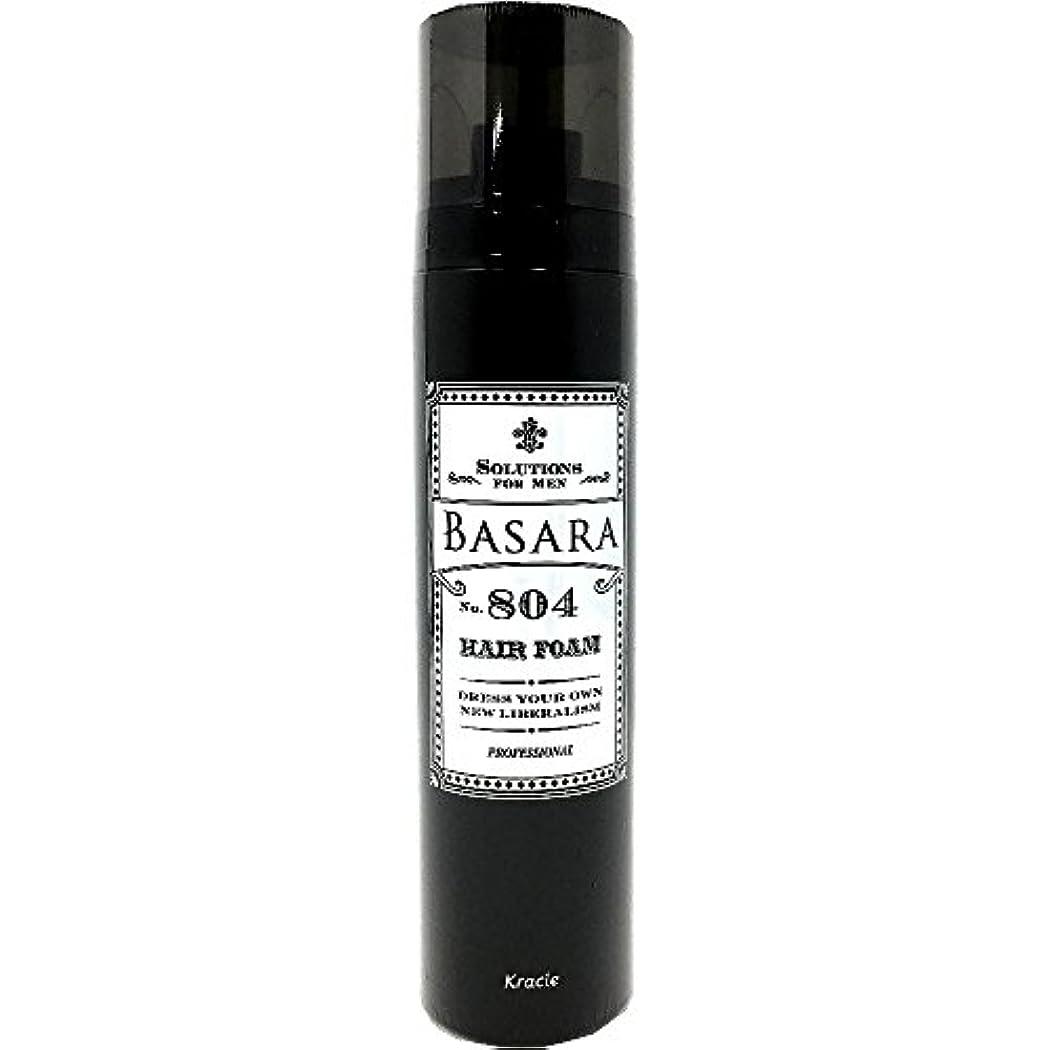 バサラ ハードフォーム〔微香性〕〔整髪料〕