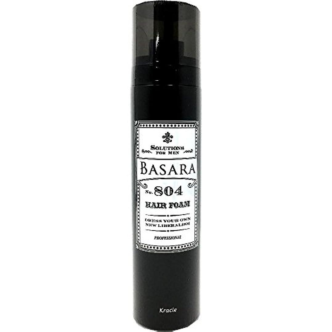 ダーベビルのテスペット基本的なバサラ ハードフォーム〔微香性〕〔整髪料〕