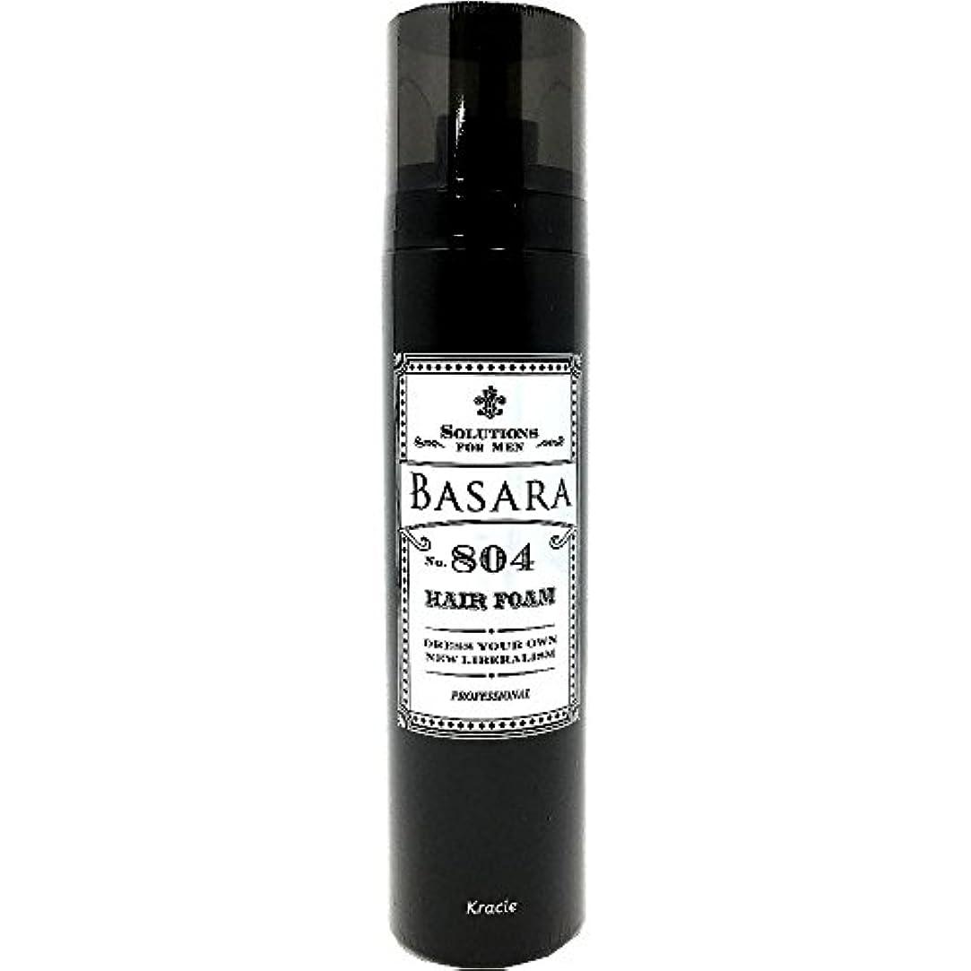 ウェブ有毒なユニークなバサラ ハードフォーム〔微香性〕〔整髪料〕