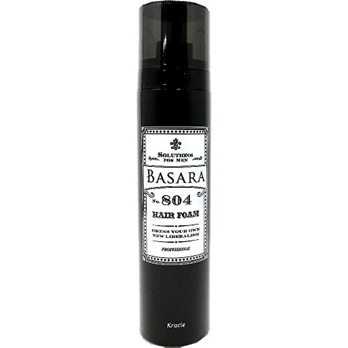 食器棚本質的ではない現代バサラ ハードフォーム〔微香性〕〔整髪料〕