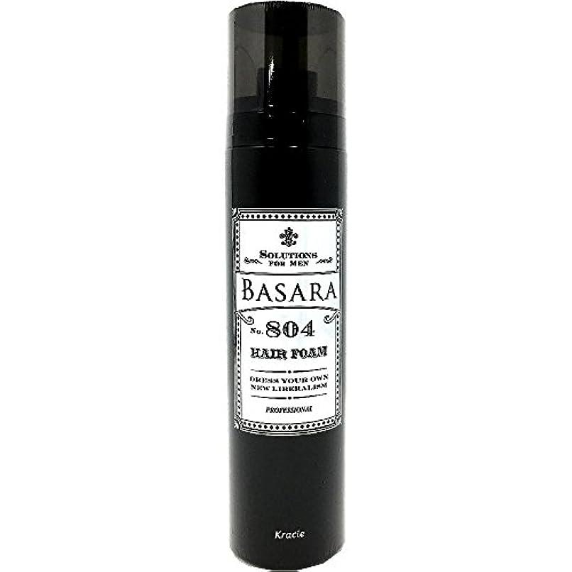 効能ある基準吸い込むバサラ ハードフォーム〔微香性〕〔整髪料〕