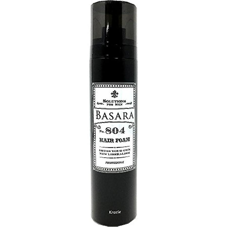 ローズバック解放バサラ ハードフォーム〔微香性〕〔整髪料〕