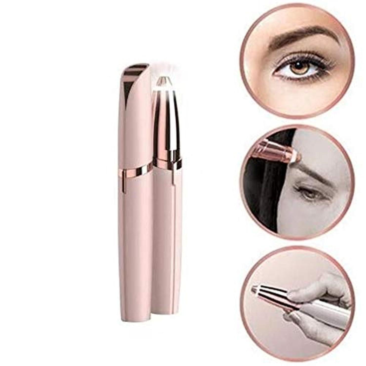 警告因子組み合わせ女性のための眉毛のヘアリムーバー電気無痛トリマー、ライト付きポータブル眉毛脱毛