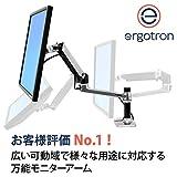 エルゴトロン LX デスクマウント モニターアーム 45-241-026 画像