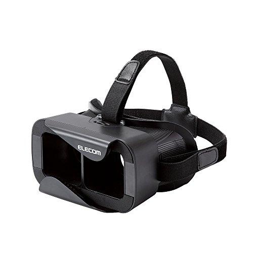 エレコム 3D VR ゴーグル グラス ヘッドマウント用 ヘッドバンド付き 【メガネを着用したまま使用できる】 ブラック P-VRGR01BK