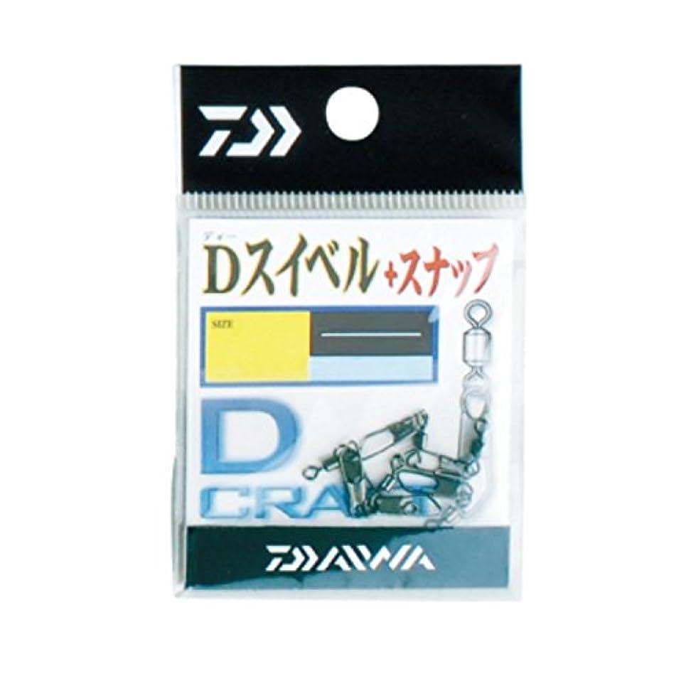 ダイワ(Daiwa) スイベル スナップ Dスイベル+スナップ 3 757966