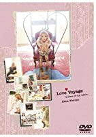 Love Voyage ~a place of my heart~ [DVD]