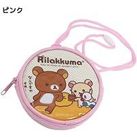 リラックマ[ポシェット]丸型ネックパース/のんびり サンエックス【ピンク 】
