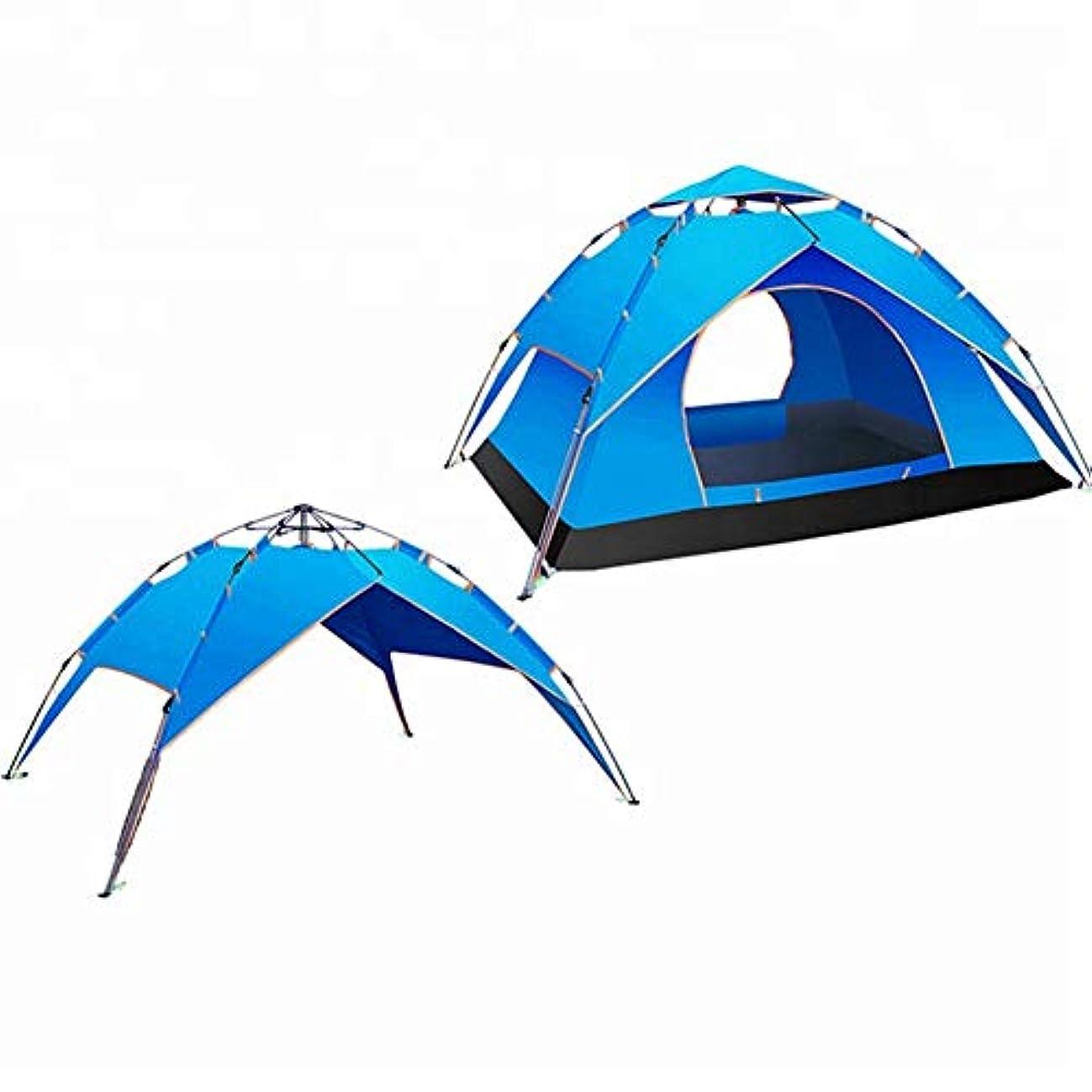 クレタケープ吹きさらし3-4 人キャンプテントバックパックテント防水ドーム自動ポップアップ屋外スポーツテントキャンピングサンシェルター、ダブルキャンプテント