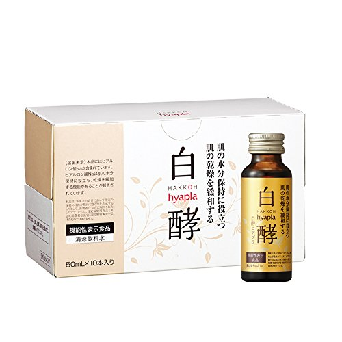 白酵ヒアプラ 1箱 [機能性表示食品][美容ドリンク][発酵プラセンタ]