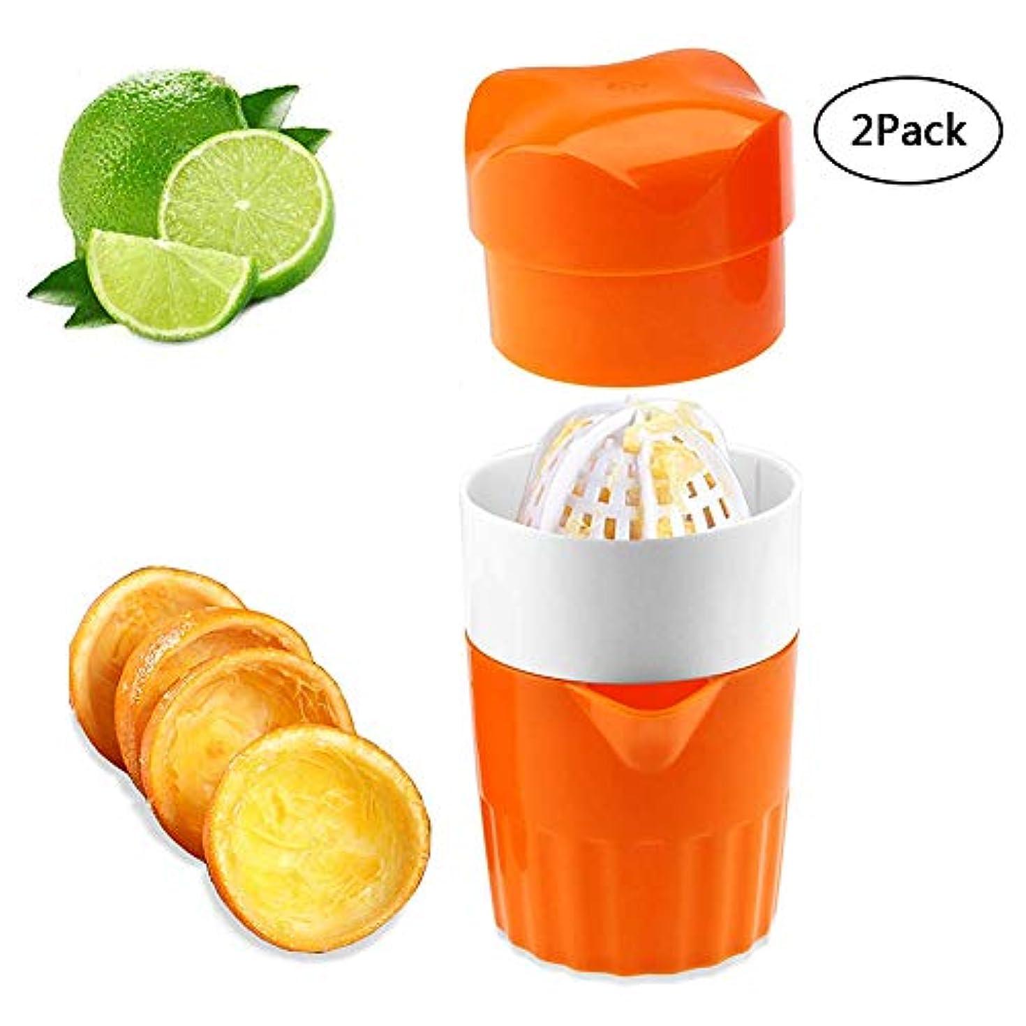 恐怖トーン救急車手動ジューサー、ポータブル柑橘類ジューサー、フィルターとレモンシトラスグレープフルーツ(2個セット)のコンテナーと100%オリジナルジュース子健康ジューサー、BPAなし