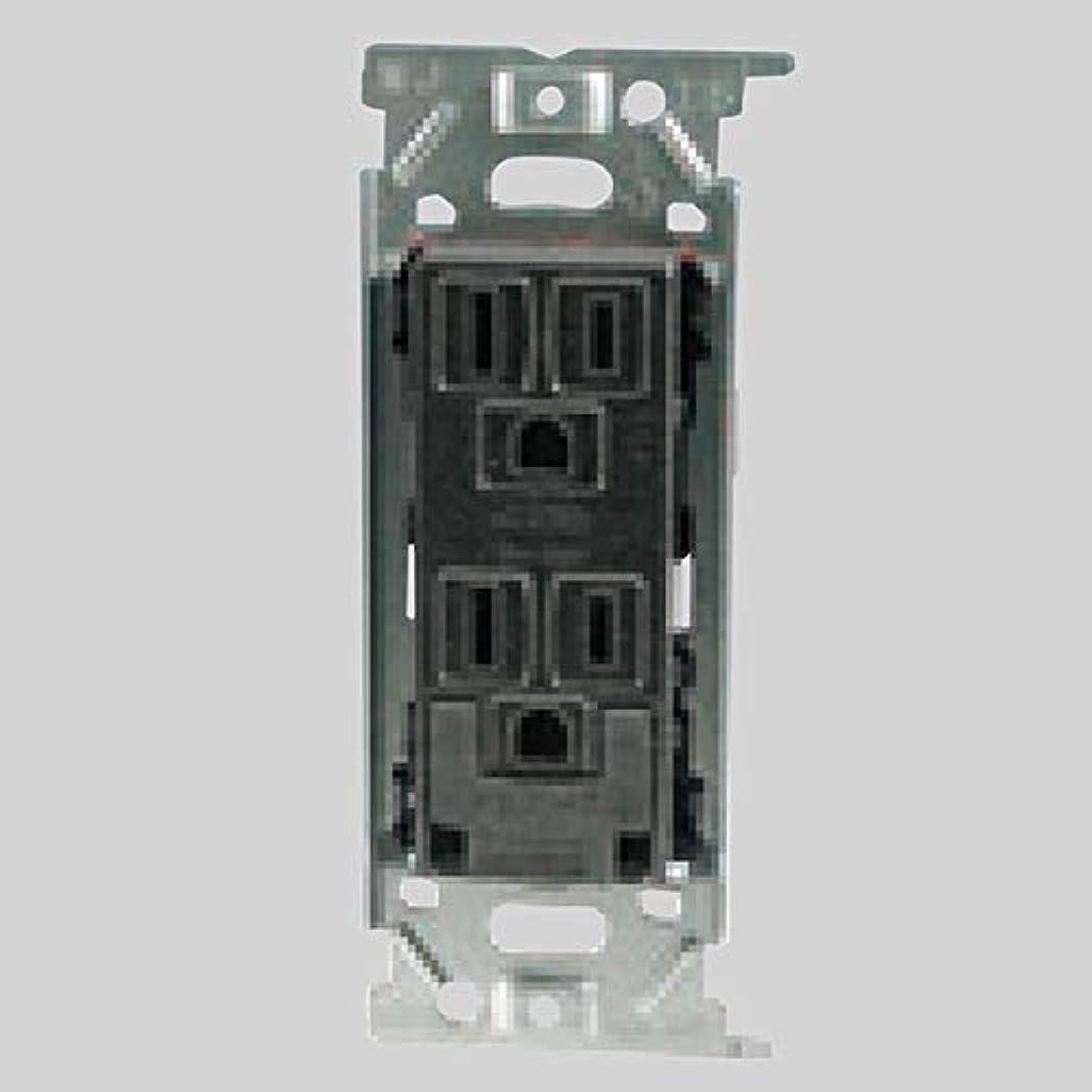 若者ファイバ和解する神保電器 ニューマイルドビーシリーズ 埋込アースターミナル付接地ダブルコンセント 2PE 15A 125V ソフトブラック JEC-BN-55GE SB ※受注生産品