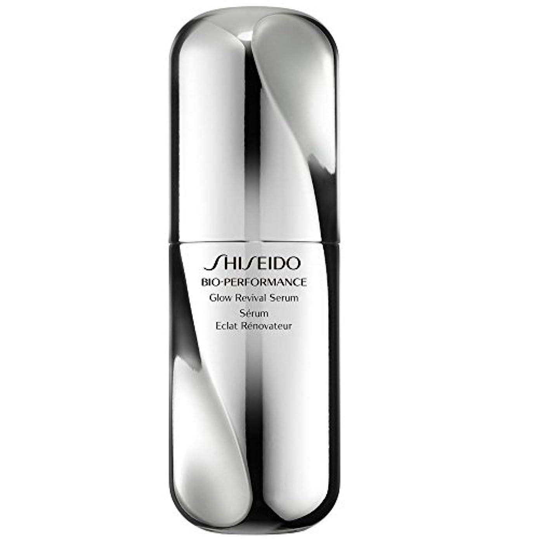 水銀の富タップ[Shiseido] 資生堂バイオパフォーマンスグロー復活セラム30Ml - Shiseido Bio-Performance Glow Revival Serum 30ml [並行輸入品]