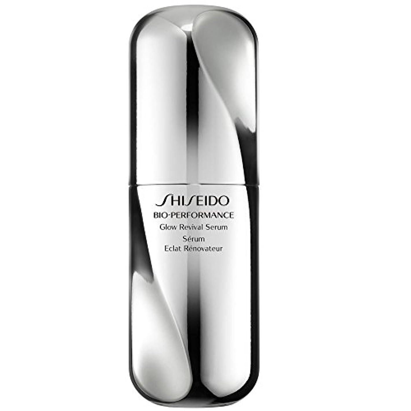 スパーク横向きメディア[Shiseido] 資生堂バイオパフォーマンスグロー復活セラム30Ml - Shiseido Bio-Performance Glow Revival Serum 30ml [並行輸入品]