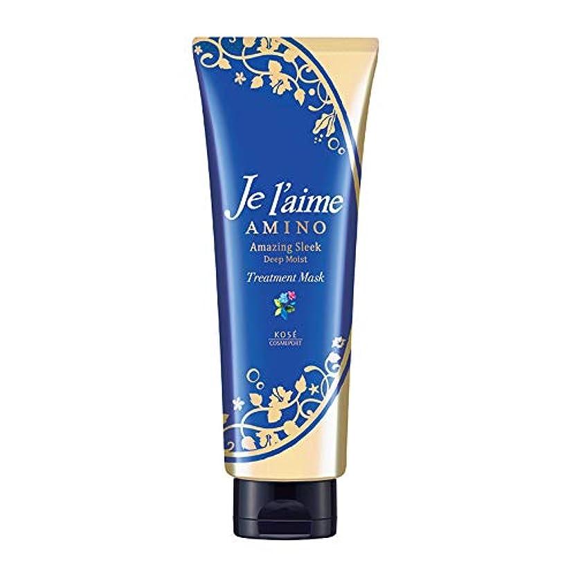香り扇動イタリアのKOSE コーセー ジュレーム アミノ ダメージ リペア ヘアマスク アミノ酸 配合 (ディープモイスト) 230g