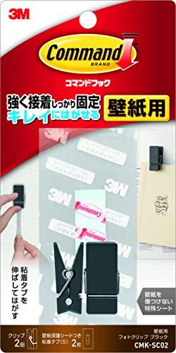 RoomClip商品情報 - 3M コマンド フック 壁紙用 フォトクリップ ブラック 2個 CMK-SC02