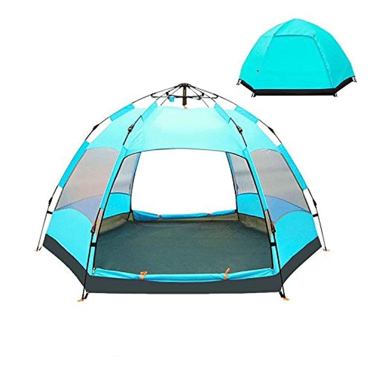 傘火山学木曜日自動テント屋外5-8人6-9人厚い防雨キャンプ屋外用品