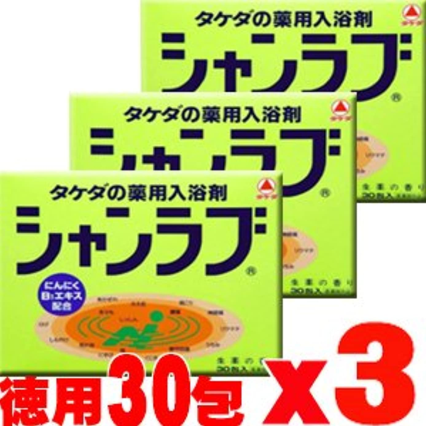トリプル植物のけん引【3個】 シャンラブ 生薬の香り (30g×30包)x3個 (4987123129640)