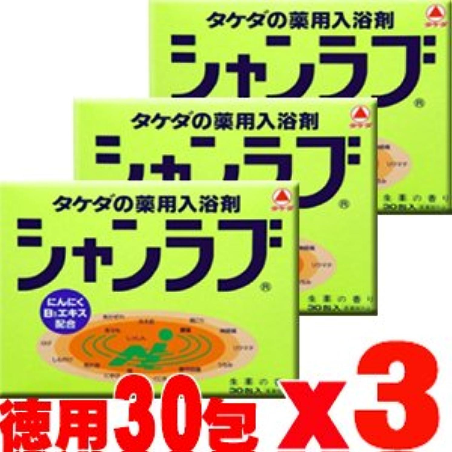 機構光沢立派な【3個】 シャンラブ 生薬の香り (30g×30包)x3個 (4987123129640)