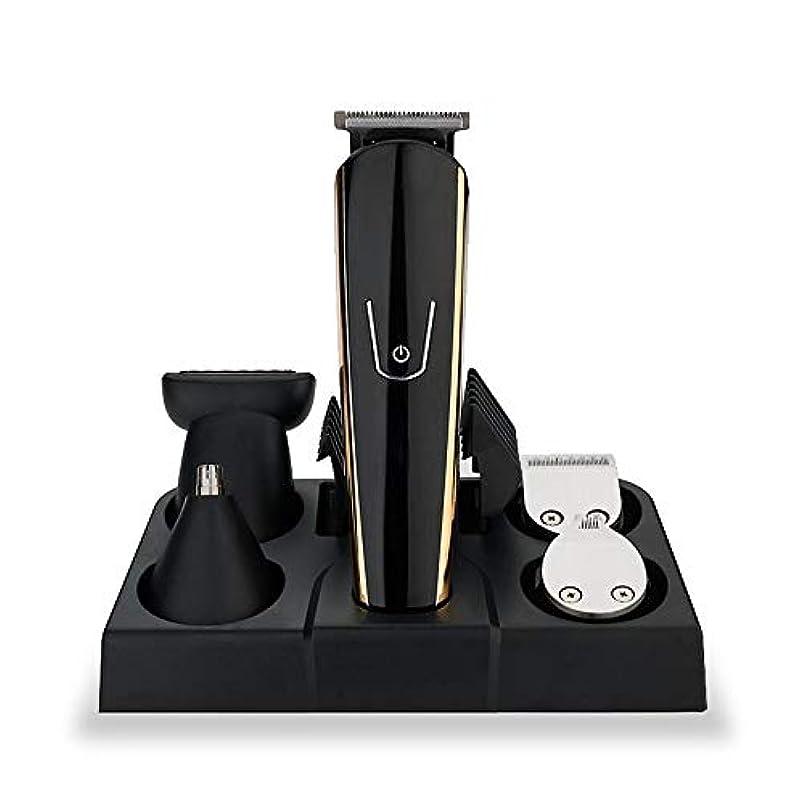 コーンウォール反応するぶどうバリカンセット メンズヘアクリッパー5 in 1多機能USB充電式クリッパーフェーダーシェービングセット バリカンセットプロフェッショナル (色 : ブラック, サイズ : 3.5*3*16cm)