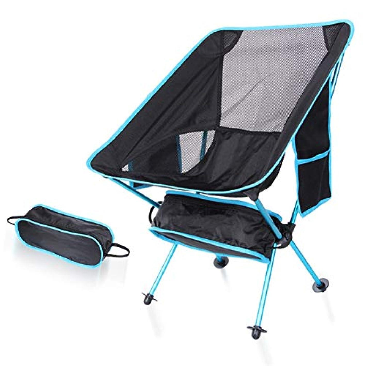 シャープカード自由アウトドアチェア キャンプチェア、ポータブル屋外コンパクト超軽量折りたたみチェア用釣りビーチハイキングピクニックでバックパッキング - 53×35×67センチ