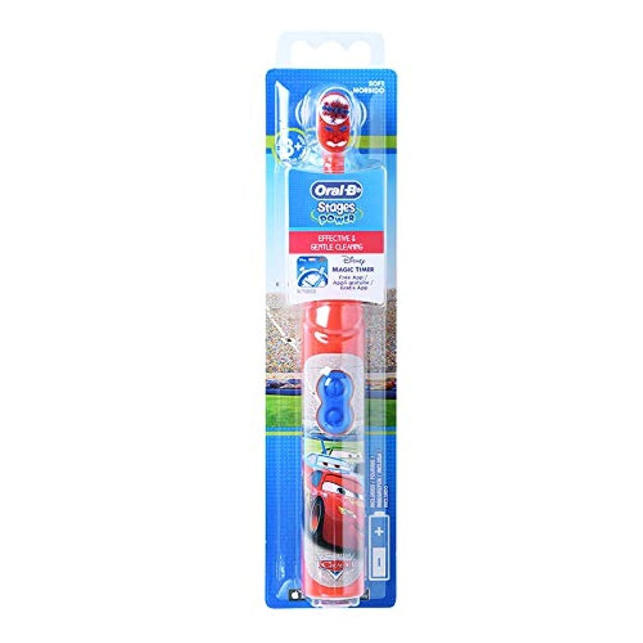 ペチコート受け皿賃金Oral-B DB3010 Stages Power Disney Car 電動歯ブラシ [並行輸入品]