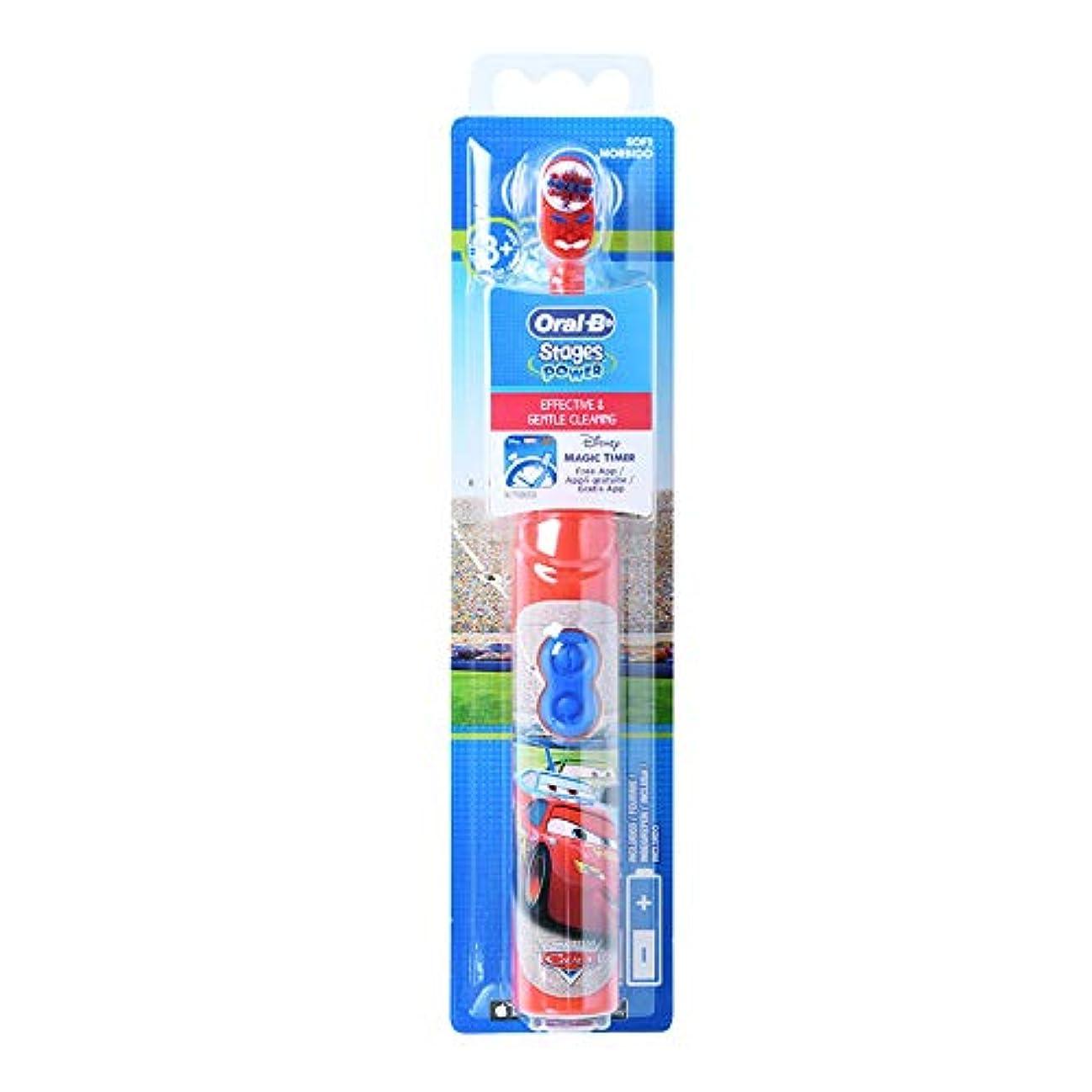 確立パット徴収Oral-B DB3010 Stages Power Disney Car 電動歯ブラシ [並行輸入品]