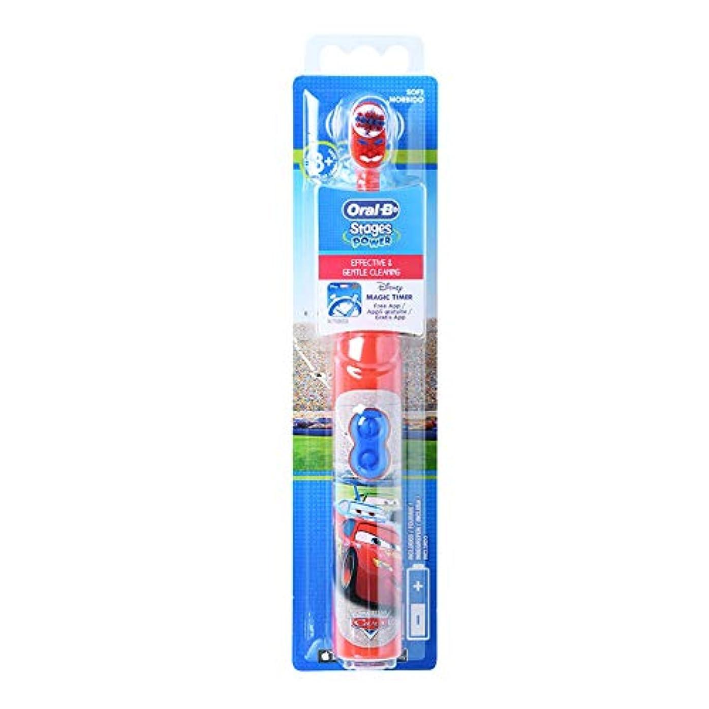 チップ引く誇りに思うOral-B DB3010 Stages Power Disney Car 電動歯ブラシ [並行輸入品]
