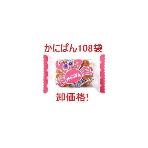 三立製菓 かにぱん(2枚入) 108袋