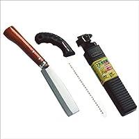 ガーデンヘルパー(GardenHelper) ナタ・剪定鋸セット M-10