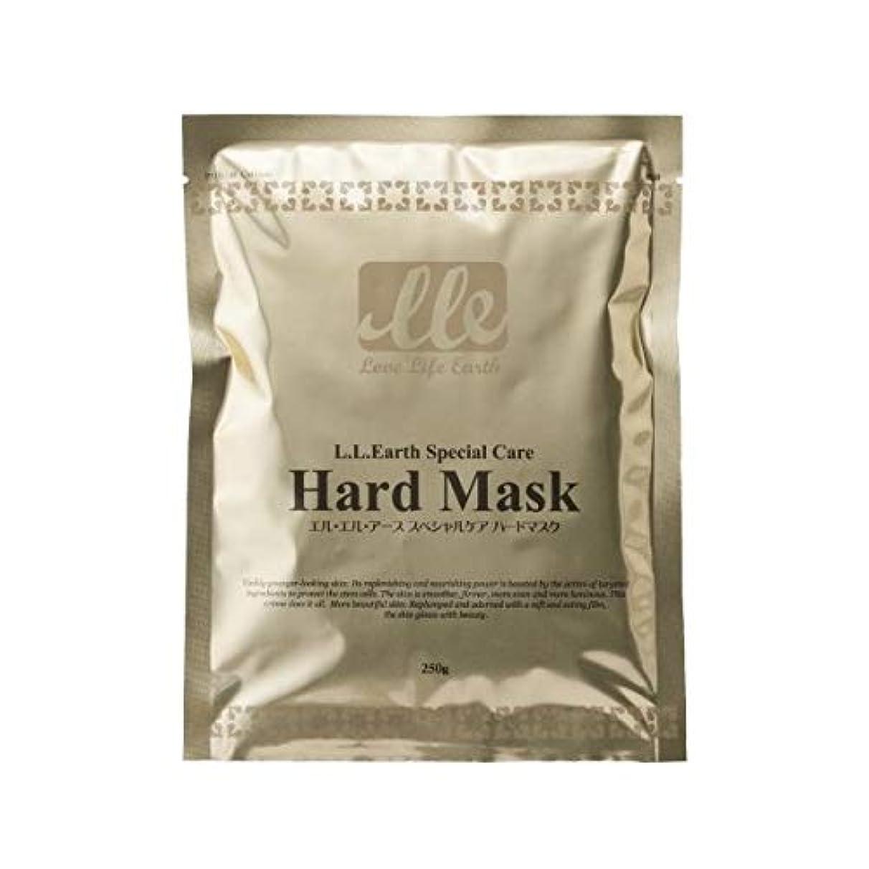 LLE ハードマスク 業務用 250g×5 石膏パック フェイスパック パック エステ用品