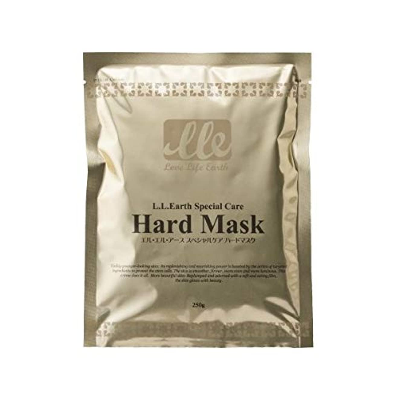 麻痺させるロバ胆嚢LLE ハードマスク 業務用 250g×5 石膏パック フェイスパック パック エステ用品