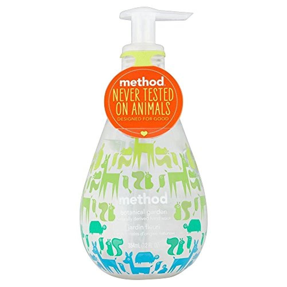 見せます接地忠誠Method Hand Wash - Botanical Garden (354ml) メソッドハンドウォッシュ - 植物園( 354ミリリットル) [並行輸入品]