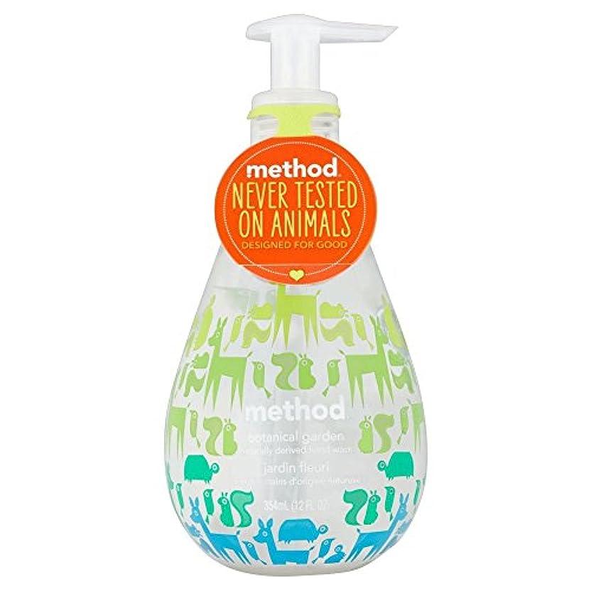 彼らはホット憂慮すべきMethod Hand Wash - Botanical Garden (354ml) メソッドハンドウォッシュ - 植物園( 354ミリリットル) [並行輸入品]